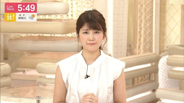 2019年05月05日竹内友佳の画像12枚目