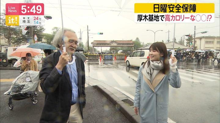 2019年05月05日竹内友佳の画像13枚目
