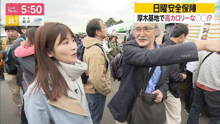 2019年05月05日竹内友佳の画像16枚目