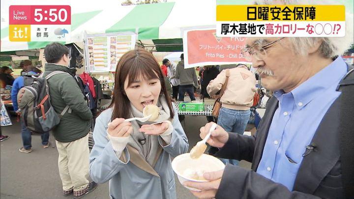 2019年05月05日竹内友佳の画像17枚目