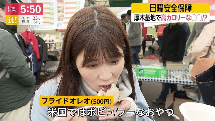 2019年05月05日竹内友佳の画像18枚目