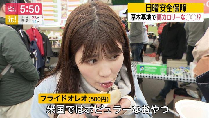 2019年05月05日竹内友佳の画像19枚目