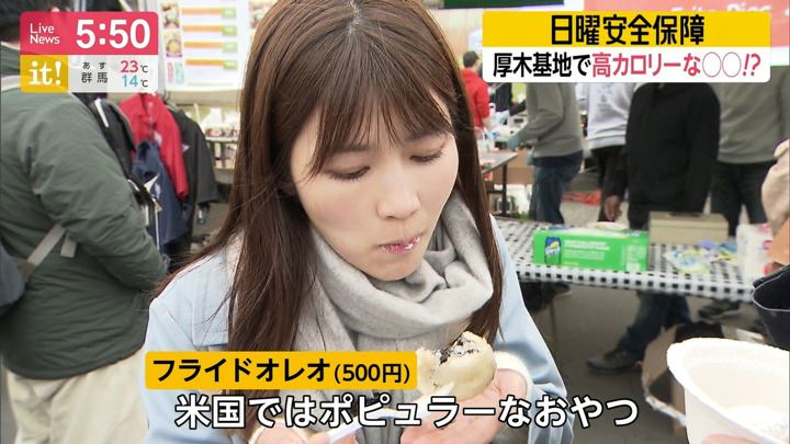2019年05月05日竹内友佳の画像20枚目
