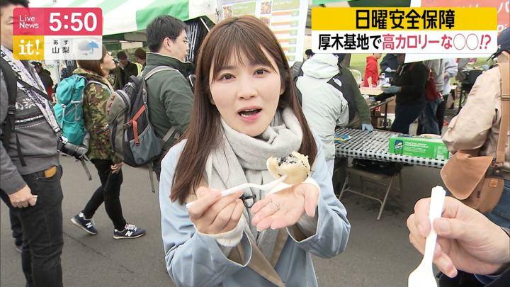 2019年05月05日竹内友佳の画像22枚目
