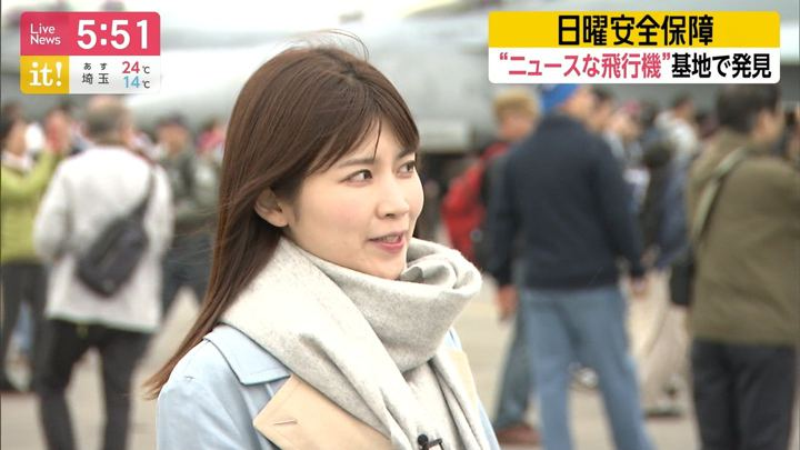 2019年05月05日竹内友佳の画像25枚目