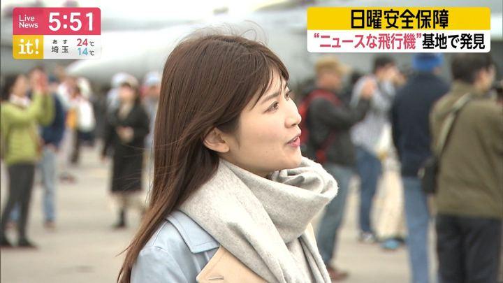 2019年05月05日竹内友佳の画像26枚目