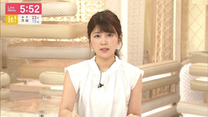 2019年05月05日竹内友佳の画像28枚目