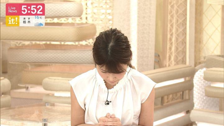 2019年05月05日竹内友佳の画像29枚目