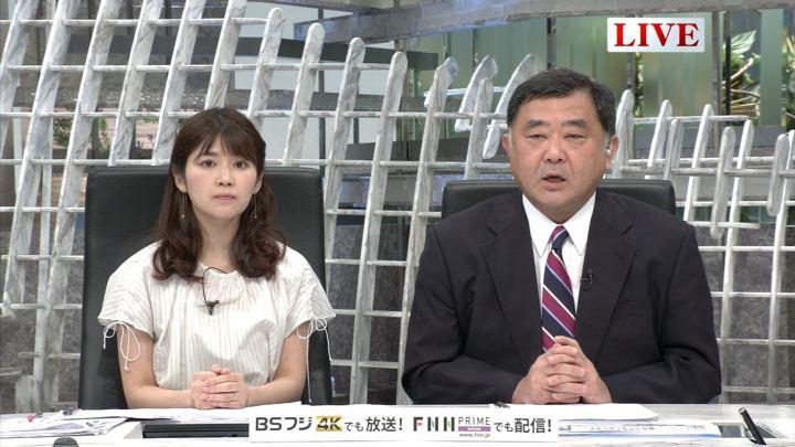 2019年05月08日竹内友佳の画像01枚目