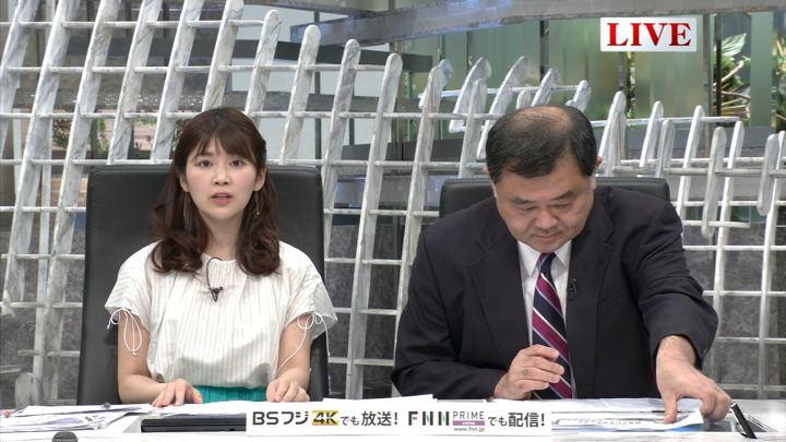 2019年05月08日竹内友佳の画像02枚目