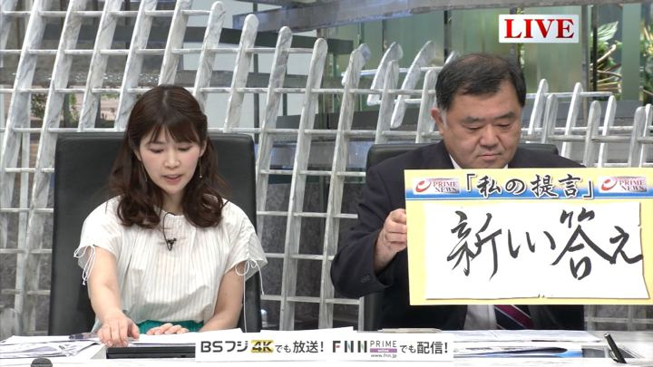 2019年05月08日竹内友佳の画像03枚目