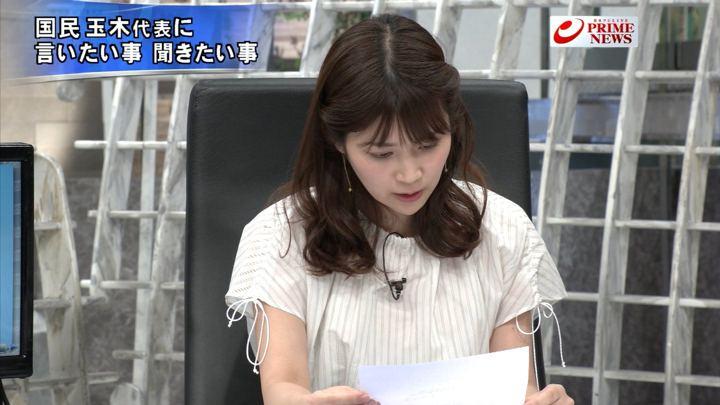 2019年05月08日竹内友佳の画像04枚目