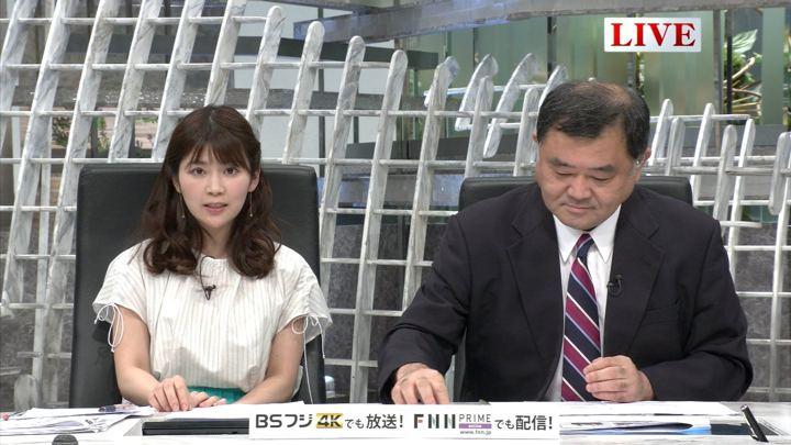 2019年05月08日竹内友佳の画像05枚目