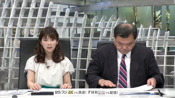 2019年05月08日竹内友佳の画像07枚目