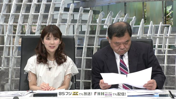 2019年05月08日竹内友佳の画像08枚目