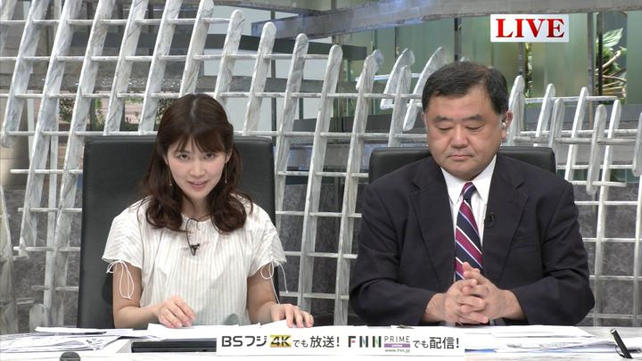 2019年05月08日竹内友佳の画像09枚目