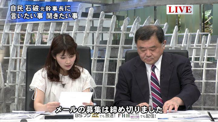 2019年05月08日竹内友佳の画像10枚目
