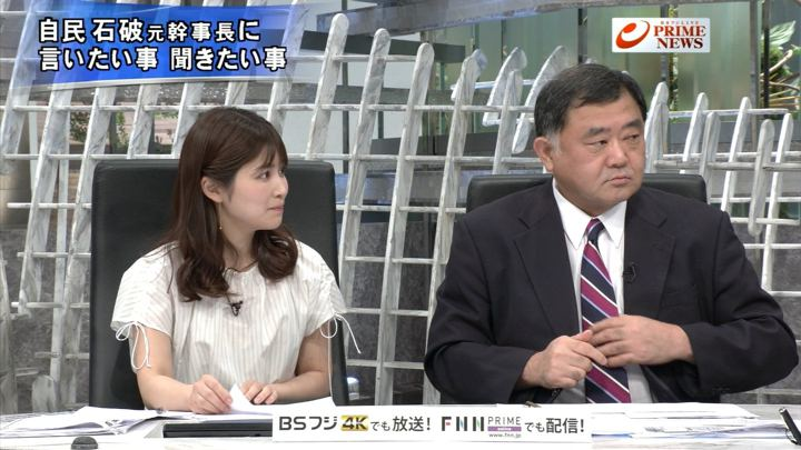 2019年05月08日竹内友佳の画像11枚目