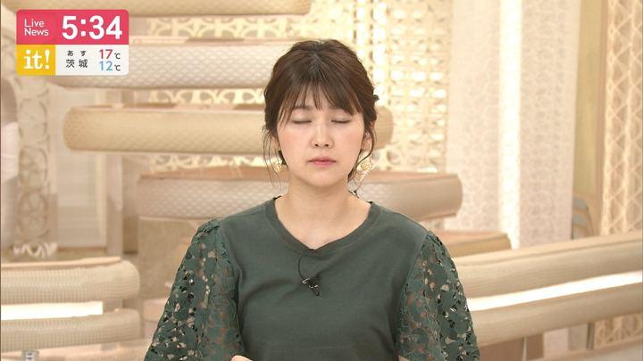 2019年05月11日竹内友佳の画像03枚目