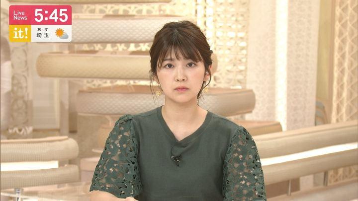 2019年05月11日竹内友佳の画像06枚目