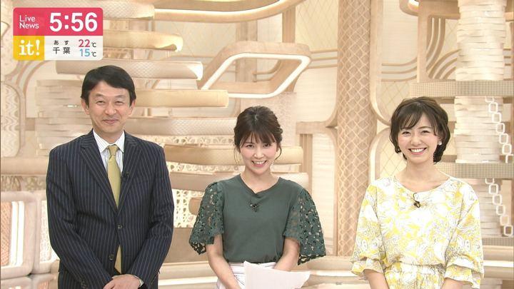 2019年05月11日竹内友佳の画像08枚目