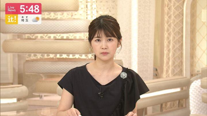 2019年05月12日竹内友佳の画像04枚目