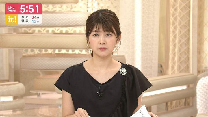 2019年05月12日竹内友佳の画像05枚目