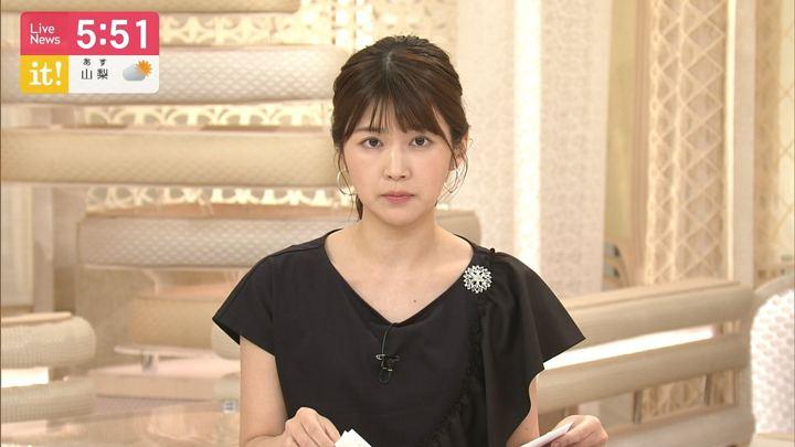 2019年05月12日竹内友佳の画像08枚目