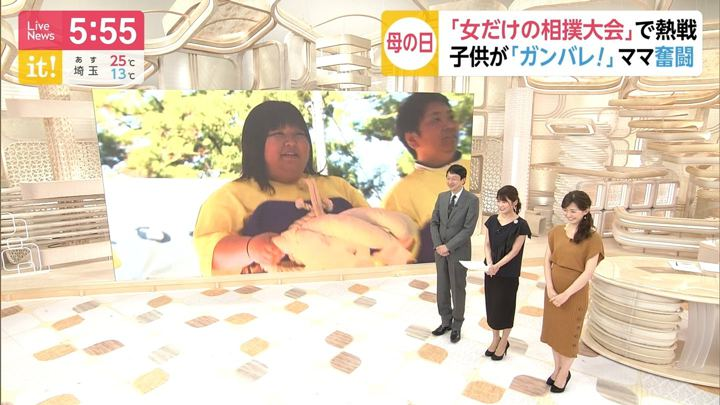 2019年05月12日竹内友佳の画像12枚目