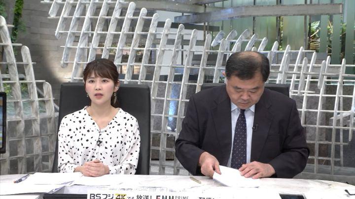2019年05月13日竹内友佳の画像01枚目