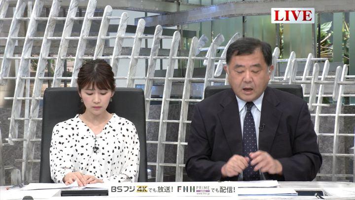2019年05月13日竹内友佳の画像02枚目