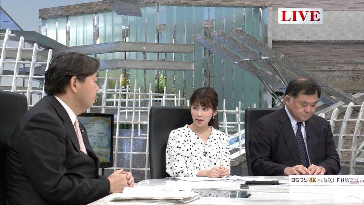 2019年05月13日竹内友佳の画像03枚目