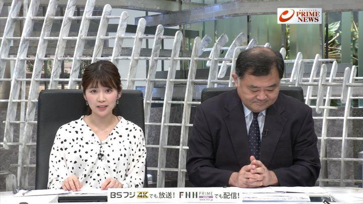 2019年05月13日竹内友佳の画像04枚目