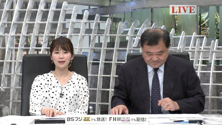 2019年05月13日竹内友佳の画像05枚目