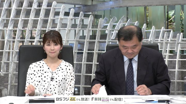 2019年05月13日竹内友佳の画像06枚目