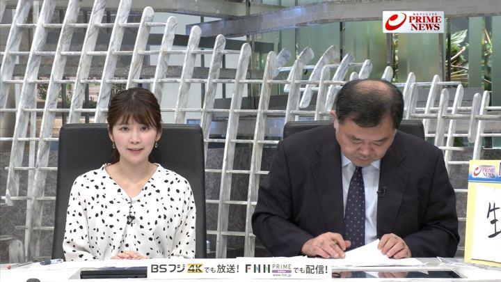2019年05月13日竹内友佳の画像08枚目