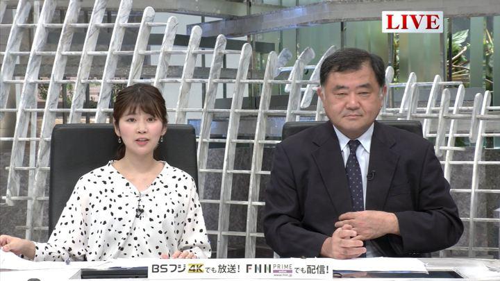 2019年05月13日竹内友佳の画像09枚目