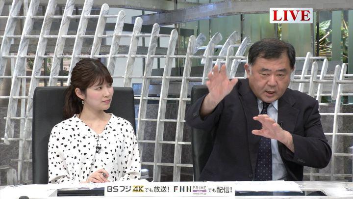 2019年05月13日竹内友佳の画像10枚目