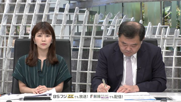 2019年05月14日竹内友佳の画像01枚目