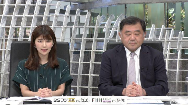 2019年05月14日竹内友佳の画像02枚目