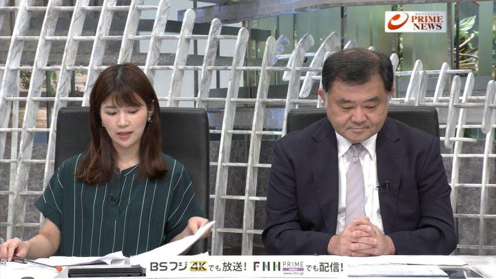 2019年05月14日竹内友佳の画像03枚目