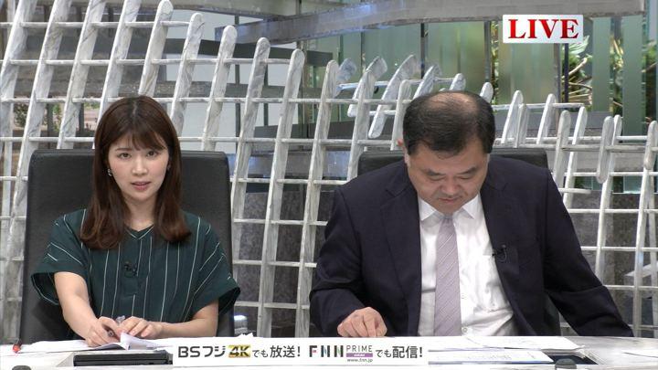 2019年05月14日竹内友佳の画像04枚目