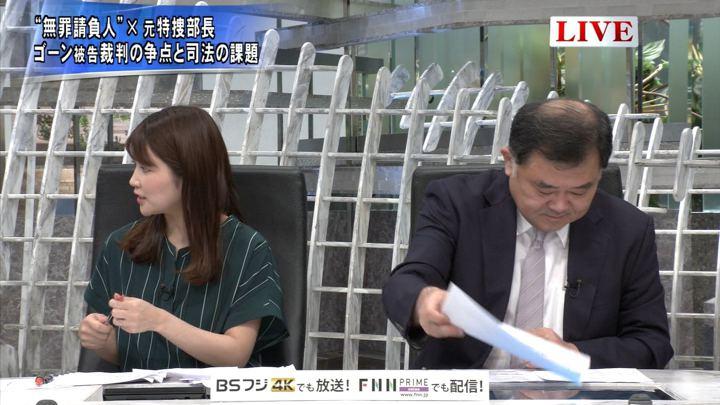 2019年05月14日竹内友佳の画像05枚目