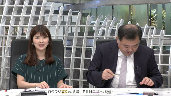 2019年05月14日竹内友佳の画像06枚目