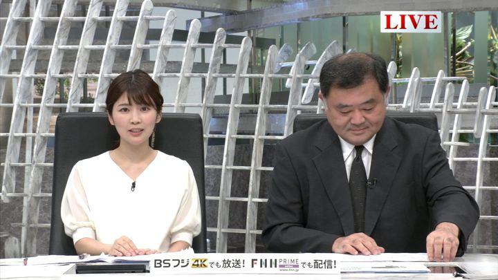 2019年05月15日竹内友佳の画像02枚目
