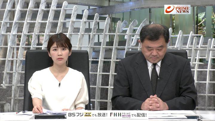 2019年05月15日竹内友佳の画像03枚目
