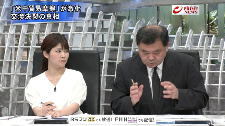 2019年05月15日竹内友佳の画像04枚目