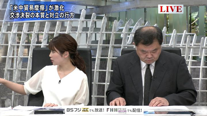 2019年05月15日竹内友佳の画像05枚目