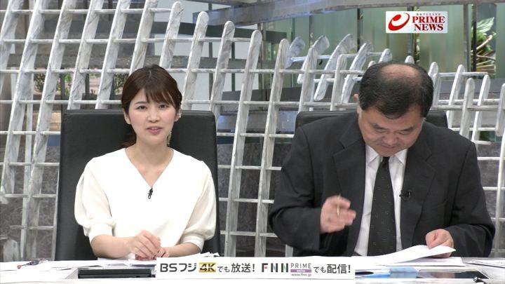 2019年05月15日竹内友佳の画像07枚目