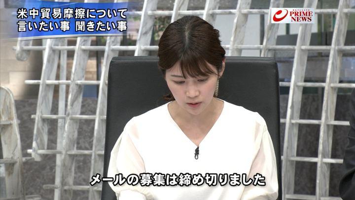 2019年05月15日竹内友佳の画像08枚目
